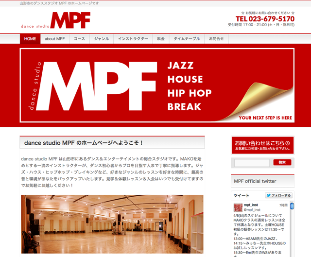 MPF homepage
